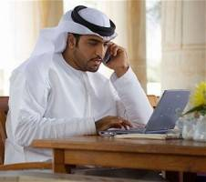 Flexible working in UAE